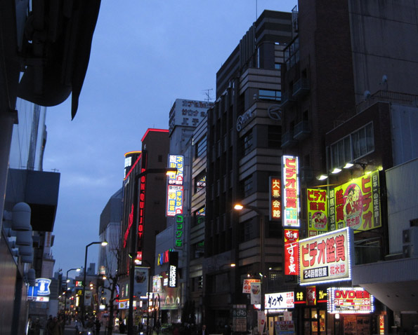 Street with Japanese signs